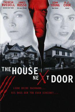 Дом по соседству