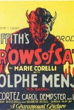 Скорбь Сатаны