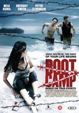 """Постер к фильму """"Лагерь"""" /Boot Camp/ (2008)"""