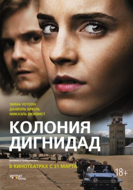 "Постер к фильму ""Колония Дигнидад"" /The Colony/ (2015)"
