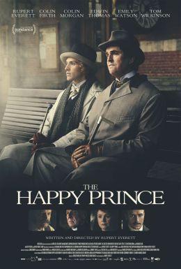 Веселый принц