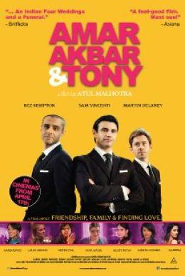 Амар Акбар и Тони