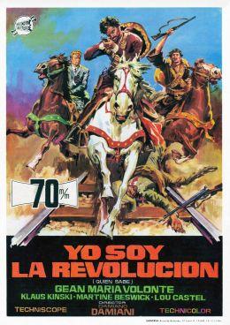 """Постер к фильму """"Пуля для генерала"""" /El chuncho, quien sabe?/ (1966)"""