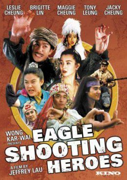 """Постер к фильму """"Герои, стреляющие по орлам"""" /The Eagle Shooting Heroes/ (1993)"""