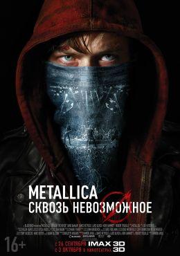 """Постер к фильму """"Metallica: Сквозь невозможное"""" /Metallica Through the Never/ (2013)"""