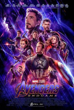 """Poster for the film """"The Avengers: Final"""" / Avengers: Endgame / (2019)"""