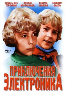 Евгений Крылатов - Приказано Взять Живым