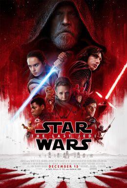 """Постер к фильму """"Звёздные Войны: Последние Джедаи"""" /Star Wars: The Last Jedi/ (2017)"""