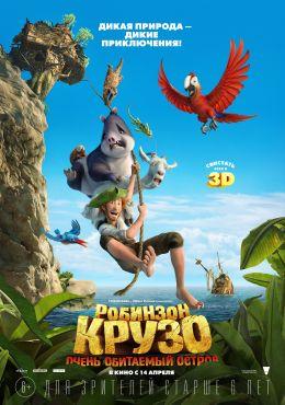 """Постер к фильму """"Робинзон Крузо: Очень обитаемый остров"""" /Robinson Crusoe/ (2016)"""