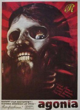 """Постер к фильму """"Агония"""" (1974)"""