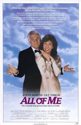 """Постер к фильму """"Весь я"""" /All of Me/ (1984)"""