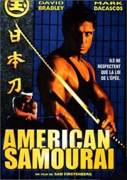 """Постер к фильму """"Американский самурай"""" /American Samurai/ (1992)"""