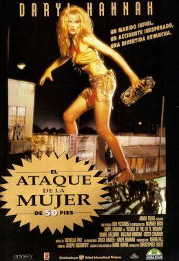 """Постер к фильму """"Атака 50-футовой женщины"""" /Attack of the 50 Ft. Woman (1993)/ (1993)"""