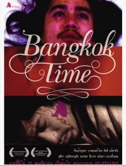 """Постер к фильму """"Бангкокское время"""" /Bangkok Time/ (2007)"""