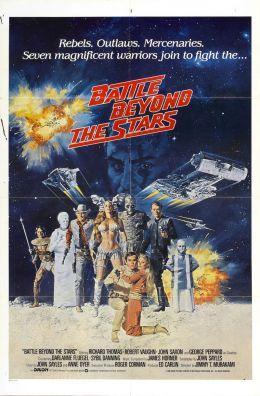"Постер к фильму ""Битва за пределами звезд"" /Battle Beyond the Stars/ (1980)"