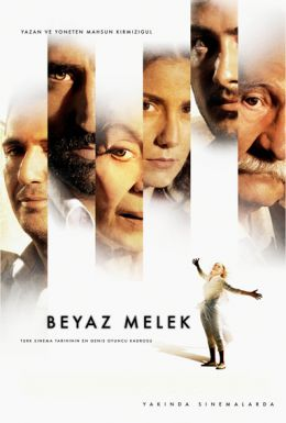 "Постер к фильму ""Белый ангел"" /Beyaz melek/ (2007)"
