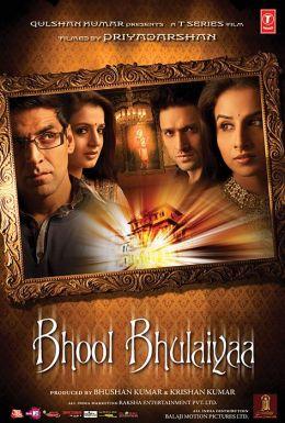 "Постер к фильму ""Лабиринт"" /Bhool Bhulaiyaa/ (2007)"