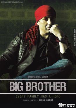 """Постер к фильму """"Старший брат"""" /Big Brother/ (2007)"""