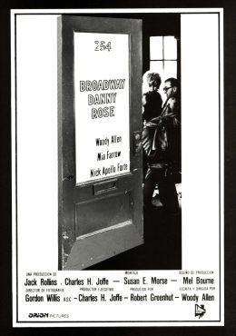 """Постер к фильму """"Бродвей Дэнни Роуз"""" /Broadway Danny Rose/ (1984)"""