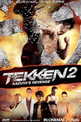 """Постер к фильму """"Теккен 2"""" /Tekken: A Man Called X/ (2014)"""