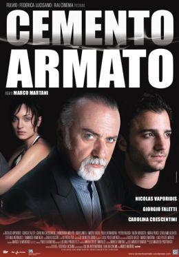 """Постер к фильму """"Железобетон"""" /Cemento armato/ (2007)"""