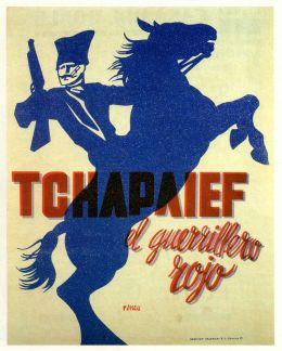 """Постер к фильму """"Чапаев"""" (1934)"""