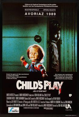 «Фильм Про Детский» — 2003