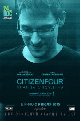 "Постер к фильму ""Citizenfour: Правда Сноудена"" /Citizenfour/ (2014)"