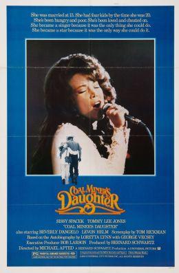 """Постер к фильму """"Дочь шахтера"""" /Coal Miner's Daughter/ (1980)"""
