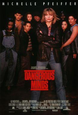 """Постер к фильму """"Опасные умы"""" /Dangerous Minds/ (1995)"""