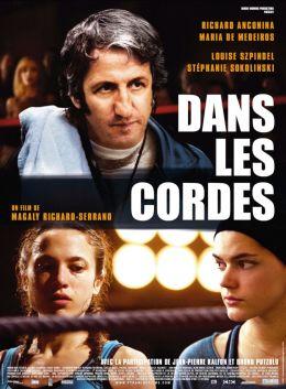 "Постер к фильму ""На ринге"" /Dans les cordes/ (2007)"