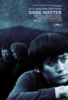 """Постер к фильму """"Темная история"""" /Dark Matter/ (2007)"""