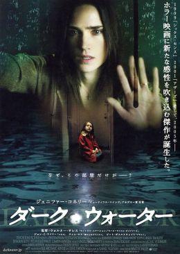 """Постер к фильму """"Темная вода"""" /Dark Water/ (2005)"""
