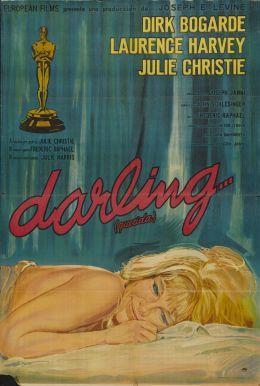"""Постер к фильму """"Дорогая"""" /Darling/ (1965)"""
