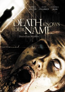 """Постер к фильму """"Темный лабиринт"""" /Death Knows Your Name/ (2007)"""