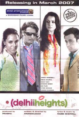 "Постер к фильму ""Небоскребы"" /Delhii Heights/ (2007)"