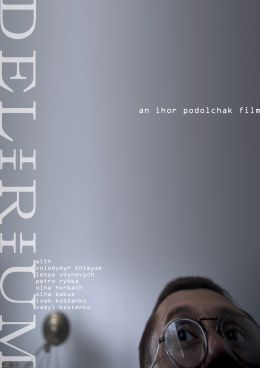 """Постер к фильму """"Delirium"""" /Delirium/ (2013)"""