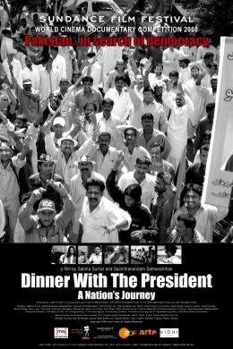 "Постер к фильму ""Обед с президентом: Путь страны"" /Dinner with the President: A Nation's Journey/ (2007)"