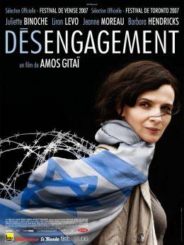 """Постер к фильму """"Размежевание"""" /Disengagement/ (2007)"""