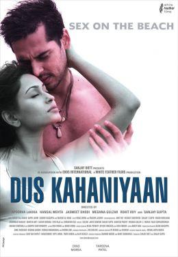"""Постер к фильму """"Десять историй о любви"""" /Dus Kahaniyaan/ (2007)"""