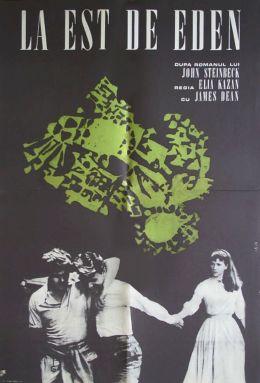 """Постер к фильму """"К востоку от рая"""" /East of Eden/ (1955)"""
