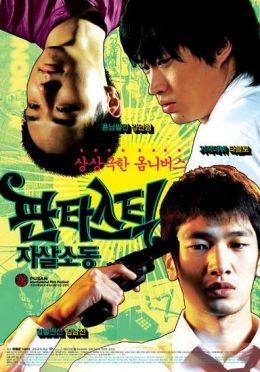 """Постер к фильму """"Фантастические парасуициды"""" /Fantastic Ja-sal-so-dong/ (2007)"""