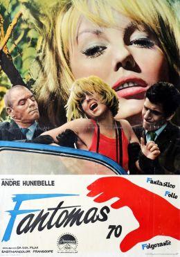 """Постер к фильму """"Фантомас"""" /Fantomas/ (1964)"""