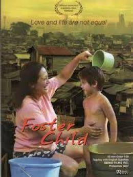 """Постер к фильму """"Воспитанник"""" /Foster Child/ (2007)"""