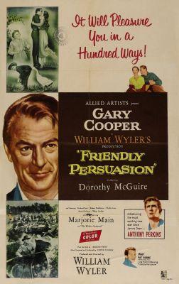 """Постер к фильму """"Дружеское увещевание"""" /Friendly Persuasion/ (1956)"""