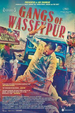 "Постер к фильму ""Банды Вассейпура"" /Gangs of Wasseypur/ (2012)"