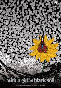 """Постер к фильму """"С девушкой из черной земли"""" /Geomen tangyi sonyeo oi/ (2007)"""