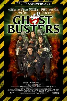 """Постер к фильму """"Охотники за привидениями 2"""" /Ghostbusters II/ (1989)"""