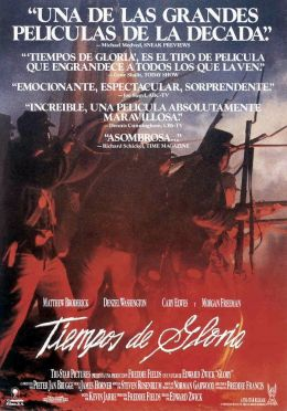 """Постер к фильму """"Доблесть"""" /Glory/ (1989)"""