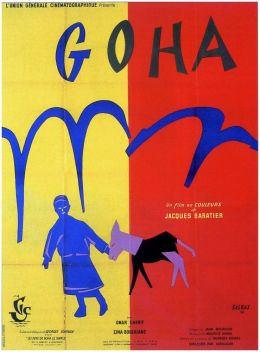 """Постер к фильму """"Гоха"""" /Goha/ (1958)"""